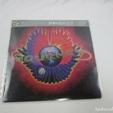 Discos de vinilo: VINILO EDICIÓN JAPONESA DEL LP DE JOURNEY - INFINITY - PRETENDERS. Lote 244822205