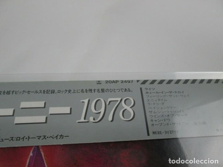 Discos de vinilo: VINILO EDICIÓN JAPONESA DEL LP DE JOURNEY - INFINITY - PRETENDERS - Foto 2 - 244822205