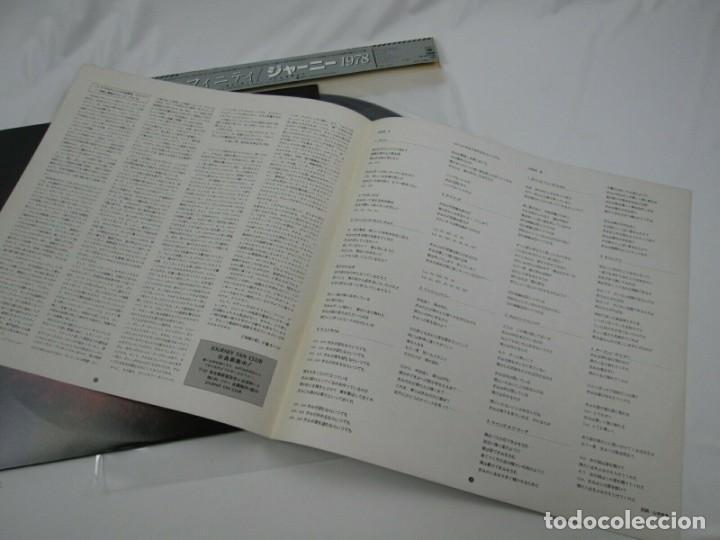 Discos de vinilo: VINILO EDICIÓN JAPONESA DEL LP DE JOURNEY - INFINITY - PRETENDERS - Foto 6 - 244822205