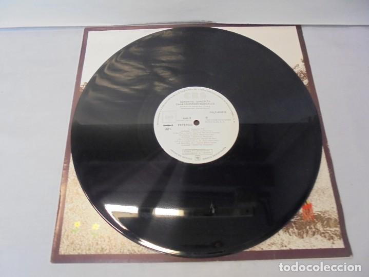 Discos de vinilo: SANGRITA. CRAB EDICIONES MUSICALES. LP VINILO. 1988. CBS RECORDS. - Foto 5 - 244828475