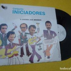 Discos de vinilo: LP CONJUNTO INICIADORES - A GUERRA DOS MENINOS - PORTUGAL PRESS - 013 (EX+/EX+). Lote 244847245