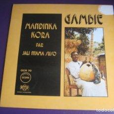 Discos de vinilo: JALI NYAMA SUSO – GAMBIE - MANDINKA KORA - LP OCORA RADIO FRANCE 1972 - FOLK AFRICA - LIBRETO. Lote 244847845