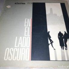 Discos de vinilo: ALARMA-EN EL LADO OSCURO. Lote 244848105