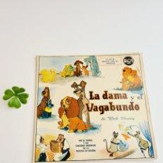 Discos de vinilo: DISCO LA DAMA Y EL VAGABUNDO DE WALT DISNEY AÑOS 50 RCA ESPAÑOLA. Lote 244849465