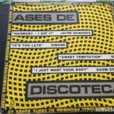 Discos de vinilo: ASES DE DISCOTECA (RECOPILATORIO) - JAYNE EDWARDS, SIMONE, GEM... - LP. DEL SELLO ZAFIRO 1984. Lote 244866225