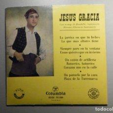 Discos de vinilo: JESUS GRACIA - ACOMP. RONDALLA SANTAMARÍA - LA JARRICA EN QUE TU BEBES + 8 - COLUMBIA. Lote 244952975