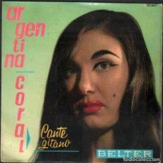 Discos de vinilo: ARGENTINA CORAL - CANTE GITANO / EP BELTER DE 1961 / BUEN ESTADO RF-4860. Lote 244967370