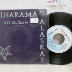 Discos de vinilo: DINARAMA ALASKA --REY DEL GLAM -HISPAVOX- 1984--MADRID-. Lote 244971590