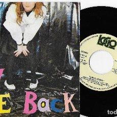 """Discos de vinilo: PUBLIC SKOOL 7"""" SPAIN 45 BABY COME BACK 1981 SINGLE VINILO POP ROCK NEW WAVE EDDY GRANT BUEN ESTADO. Lote 244973075"""
