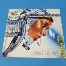 Discos de vinilo: DISCO DE VINILO - BEAT BROTHERS - FEAT. N'DEE. Lote 244973540