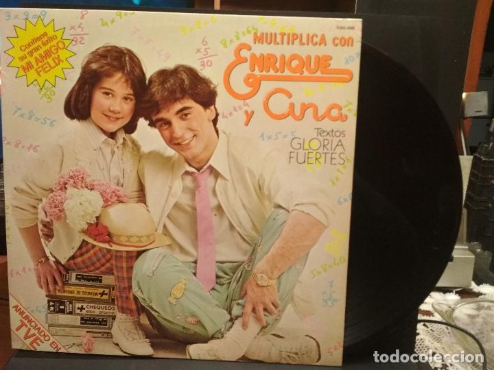 LP ENRIQUE Y ANA: MULTIPLICA CON ENRIQUE Y ANA (1980) CONTIENE EL ÉXITO MI AMIGO FÉLIX PEPETO (Música - Discos - LPs Vinilo - Música Infantil)