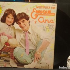 Discos de vinilo: LP ENRIQUE Y ANA: MULTIPLICA CON ENRIQUE Y ANA (1980) CONTIENE EL ÉXITO MI AMIGO FÉLIX PEPETO. Lote 244973585