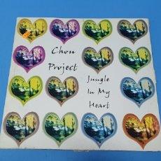 Discos de vinilo: DISCO DE VINILO - CHOU PROJECT - JUNGLE IN MY HEART. Lote 244980960