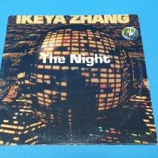 Discos de vinilo: DISCO DE VINILO - THE NIGHT - IKEYA ZHANG. Lote 244986245
