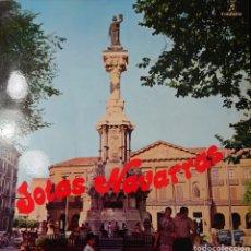 Discos de vinilo: JOTAS NAVARRAS LP SELLO COLUMBIA AÑO 1970 JESÚS GARAZA / JULIÁN AYALA Y ENRIQUE ABAD.... Lote 244989760