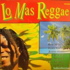 Discos de vinilo: LO MAS REGGAE VARIOS ARTISTAS. Lote 244997935