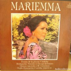 Discos de vinilo: MARIEMNA. Lote 244998100