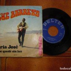 Discos de vinilo: DISCO SINGLE. Lote 245029710