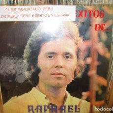 Discos de vinilo: DOBLE LP DE RAPHAEL ( PERU ) MI GRAN NOCHE / PAYASO / YO SOY AQUEL / AVE MARIA / LLORONA /. Lote 245079140