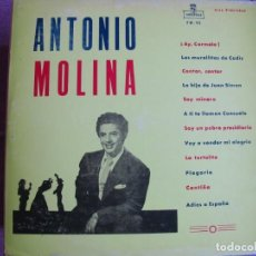 Discos de vinilo: LP - ANTONIO MOLINA - CON LA ORQUESTA MONTILLA (VENEZUELA, DISCOS MONTILLA SIN FECHA). Lote 245081360