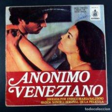 Discos de vinilo: STELVIO CIPRIANI - ANONIMO VENEZIANO (BANDA SONORA ORIGINAL) - LP 1971 - HISPAVOX. Lote 245095635