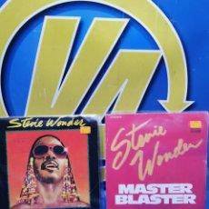 Discos de vinilo: LOTE 2 EPS 7´´ VINILOS SINGLES STEVIE WONDER MASTER BLASTER-BUEN ESTADO. Lote 245138585