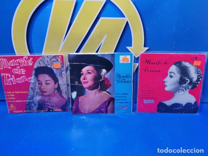 LOTE 3 EPS 7´´ VINILOS SINGLES LOTE DE 3 -MARIFE DE TRIANA DESCATALOGADOS (Música - Discos de Vinilo - EPs - Otros estilos)