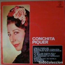 Discos de vinilo: CONCHITA PIQUER. COLUMBIA. 1971.. Lote 245178045