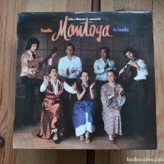 Discos de vinilo: LOLE Y MANUEL FAMILIA MONTOYA EN FAMILIA LP 1980. Lote 245191185