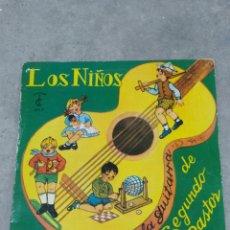 Discos de vinilo: SEGUNDO PASTOR * LOS NIÑOS EN LA GUITARRA * EP ESPAÑA RCA 1960. RAREZA. Lote 245197265
