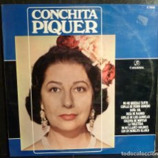 Discos de vinilo: CONCHITA PIQUER // NO ME QUIERAS TANTO+OTRAS // 11970 //(VG VG). LP. Lote 245201865