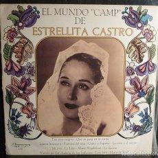 Discos de vinilo: ESTRELLITA CASTRO // EL MUNDO CAMP DE ESTRELLITA CASTRO // 1972 //(VG VG). LP. Lote 245202205
