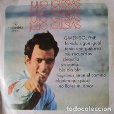 Discos de vinilo: JULIO IGLESIAS. COLUMBIA. 1975.. Lote 245227920