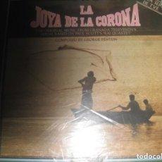 Discos de vinilo: LA JOYA DE LA CORONA GEORGE FENTON (1985 CHRYSALIS) OG ESPAÑA EXCELENTE CONDICION. Lote 245289345