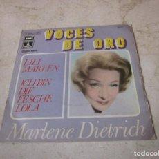 Discos de vinilo: VOCES DE ORO VOL. 22 - MARLENE DIETRICH - LILI MARLEN - EMI ODEON 1972. Lote 245350750