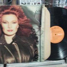 Discos de vinilo: LMV - ROCIO JURADO. COMO UNA OLA. RCA 1981, REF. PL-35359 - LP. Lote 245353925