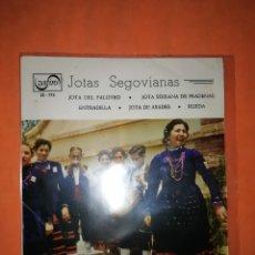 Discos de vinilo: JOTAS SEGOVIANAS. ZAFIRO. 1972. Lote 245361560