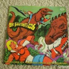 Discos de vinilo: LP. AVENTURAS DE LOS FANTASTICOS VOL. 1. CONTRA EL GRAN JEFE, AMAZONAS...ORIGINAL DE 1971.. Lote 245369055