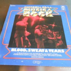 Discos de vinilo: HISTORIA DE LA MUSICA ROCK 32 - BLOOD, SWEAT & TEARS -, LP, YOU´VE MADE ME SO VERY + 10 , AÑO 1981. Lote 245427435
