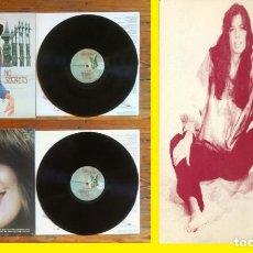 Discos de vinilo: CARLY SIMON - NO SECRETS 72, JAMES TAYLOR, MICK JAGGER, RARA 1ª EDIC ORG USA+ ENCARTE, EXC !!. Lote 245427710
