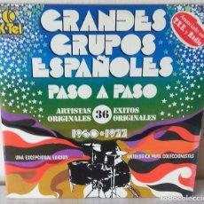 Discos de vinilo: GRANDES GRUPOS ESPAÑOLES - PASO A PASO K-TEL 2 LP´S - 1978 GAT CON POSTER. Lote 245439840