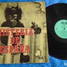Discos de vinilo: HISTERIA DE ESPAÑA VOL. 1 SPAIN LP 1977 TEXTOS DE PEDRO RUIZ PARODIA COMEDIA CARPETA DOBLE MIRA !!. Lote 245455060