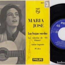 Discos de vinilo: MARIA JOSE - LAS HOJAS VERDES - EP DE VINILO #. Lote 245459720