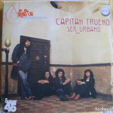 Discos de vinilo: MAXI - ASFALTO - CAPITAN TRUENO / SER URBANO (SPAIN, CHAPA DISCOS 1978). Lote 245460910