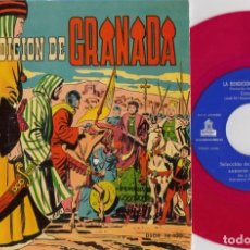 Discos de vinilo: LA RENDICION DE GRANADA DISCO - COMIC TBO - ODEON - VINILO ROJO #. Lote 245463615
