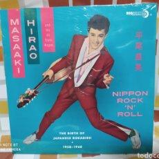 Discos de vinilo: MASAAKI HIRAO AND HIS ALL STARS WAGON –NIPPON ROCK 'N' ROLL: THE BIRTH OF JAPANESE ROCKABIRII . LP. Lote 245463660