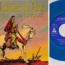 Discos de vinilo: IGANCIO DE LOYOLA EL CABALLERO DE DIOS - DISCO - COMIC TBO - ODEON - VINILO AZUL #. Lote 245463875
