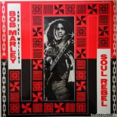 Discos de vinilo: BOB MARLEY - SOUL REBEL - MUY BUEN ESTADO. Lote 245466610