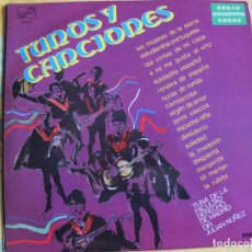 Discos de vinilo: LP - TUNOS Y CANCIONES - TUNA DE LA FACULTAD DE DERECHO DE MADRID (SPAIN, ZAFIRO 1974). Lote 245467820