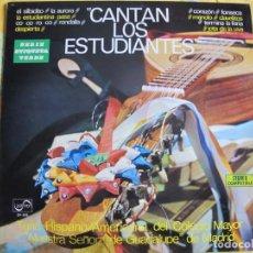 Discos de vinilo: LP - CANTAN LOS ESTUDIANTES - TUNA HISPANO AMERICANA DEL COLEGIO MAYOR NUESTRA SEÑORA DE GUADALUPE. Lote 245468435